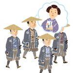 にんにくが薩摩藩の参勤交代を支えていた?