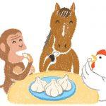 動物も病気予防のためににんにくを食べている?