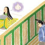「源氏物語」に登場する、にんにくにまつわる恋愛話?