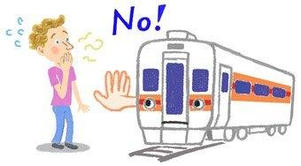 にんにくを食べたら電車に乗れない?