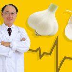 有賀豊彦教授監修にんにくの血圧低下作用