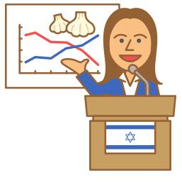 イスラエルの研究発表