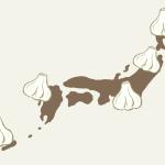 にんにくの品種